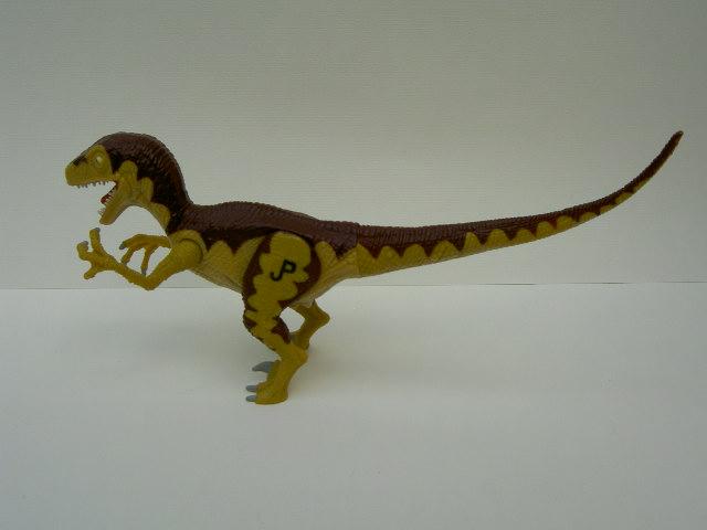 File:Jpd1 electronic raptor.jpg