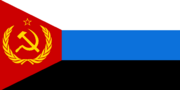 Flag of the Socialist Republic of Volosia