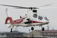 Kawasaki OH-1 9