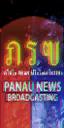 Panau Radio screen icon