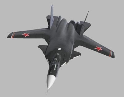 File:Sukhoi Su-47.jpg