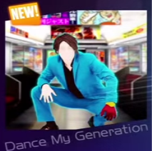 File:Dance My Generation-0.png