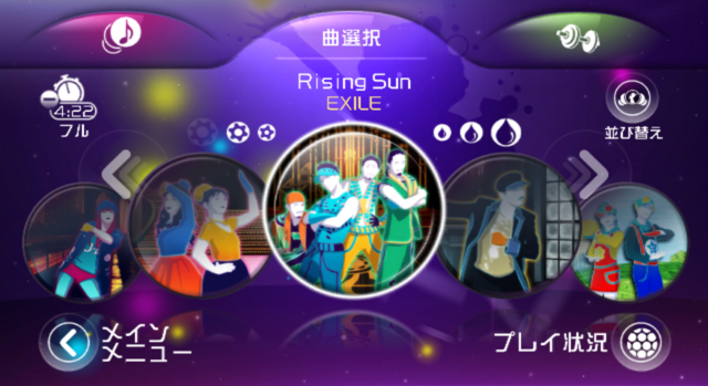 File:RisingSunMenu.png