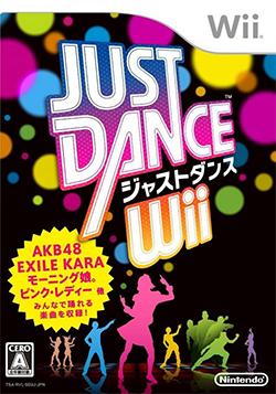 Ficheiro:Just Dance Wii Coverart.PNG