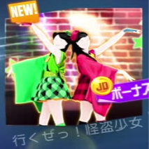 File:Ikuze! Kaito Shojo.png