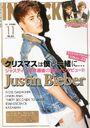INROCK magazine November 2011