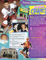 Tiger Beat July 2012 from Stratford to Hollywood