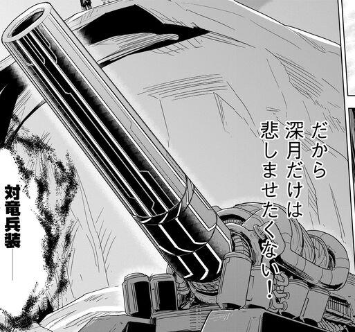 File:Megiddo Manga.jpg