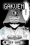Gakuen k chapter 19