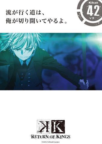 File:Sukuna battle card.jpeg