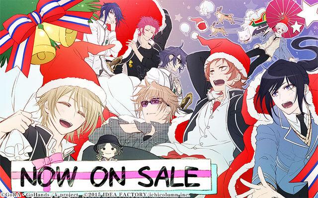 File:K -Wonderful School Days- V edition game released art.jpg