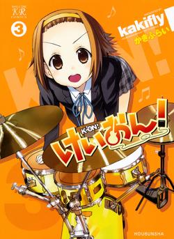 K-ON! Manga Volume 3
