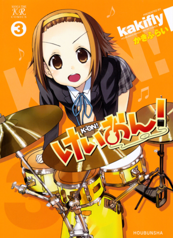 Berkas:K-ON! Manga Volume 3.png
