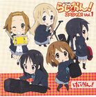 K-ON! Radion! Special Vol.1 album cover