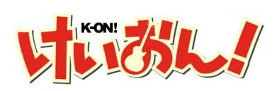File:K-on! logo.jpeg