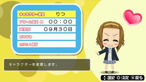 File:K-ON! Ho-kago Live!! Clock Feature.jpg