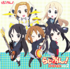 K-ON! Radion! Special Vol.2 album cover