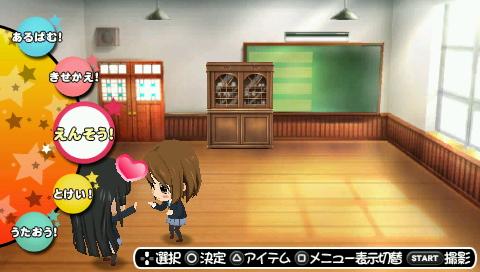 File:K-ON! Ho-kago Live!! Option Menu.jpg