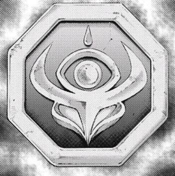 File:Tsuiragi symbol.jpg