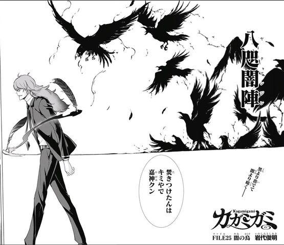 File:The abilities of Yata Anjin.jpg