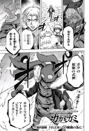 Chapter 036