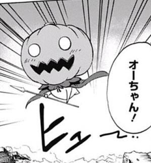 File:O-chan.jpg