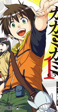File:Kyosuke.jpg