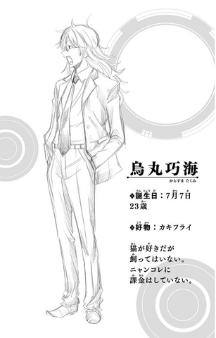 File:Takumi Character Profile.png