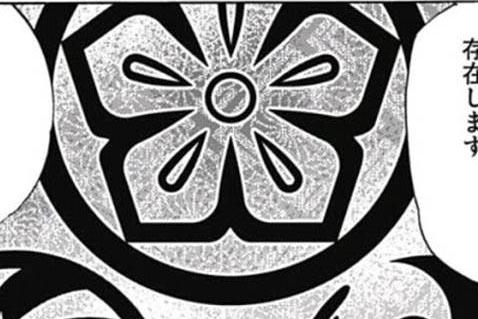 File:Sumeragi crest.jpg