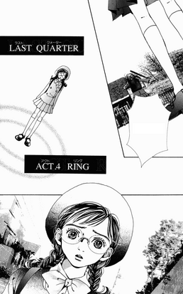 Act-4