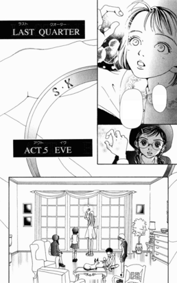 Act-5