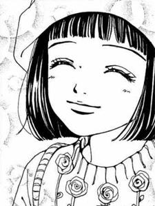 Hotaru Shiraishi