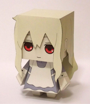 MaryPapercraft