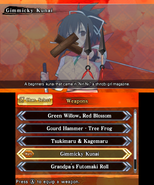 Asuka's Weapon (SK2) 4