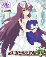 My bride murasaki by fu reiji-dbckjpm