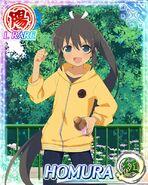 Homura Child