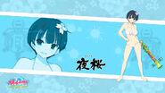 Yozakura Wallpaper