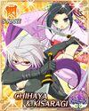 Chihaya and Kisaragi (SK NW) 2