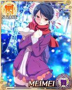 Meimei Christmas