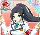 Chihaya (cards)