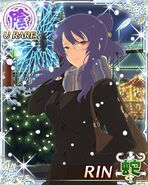 Rin Christmas