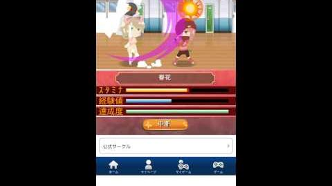 Senran Kagura New Wave - CS Haruka In Action