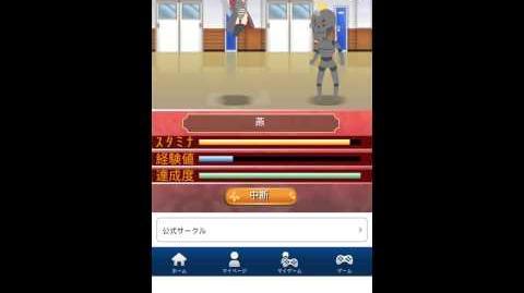 Senran Kagura New Wave - Tsubame In Action