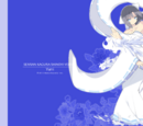 Yumi (images)