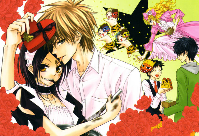 File:Kaichou manga.jpg