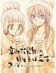 Yuki and Misaki