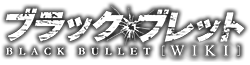 File:Black Bullet Wiki-wordmark.png