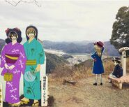 Usui Family in Kyoto