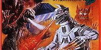 Film:Godzilla vs. Mechagodzilla