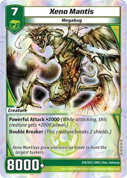 Xeno Mantis (3RIS)